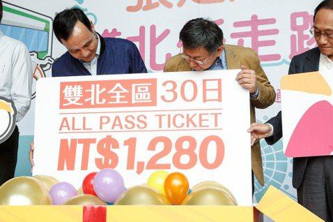 「雙北1280定期票」台北市長柯文哲日前提到,有人竟然搭到1萬元,而相關單位調查軌跡,發現並沒有違規的情況,網紅廣告小妹則自首透露,曾在30天內搭了快七千元,不過也忍不住酸「開了家 buffet,卻...