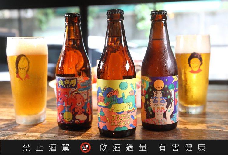 夏日啤酒節活動期間,將會供應6款各具特色的酉鬼啤酒。記者陳睿中/攝影