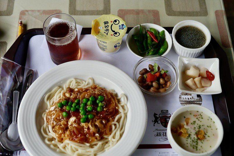 日式烏龍肉醬麵 $290元