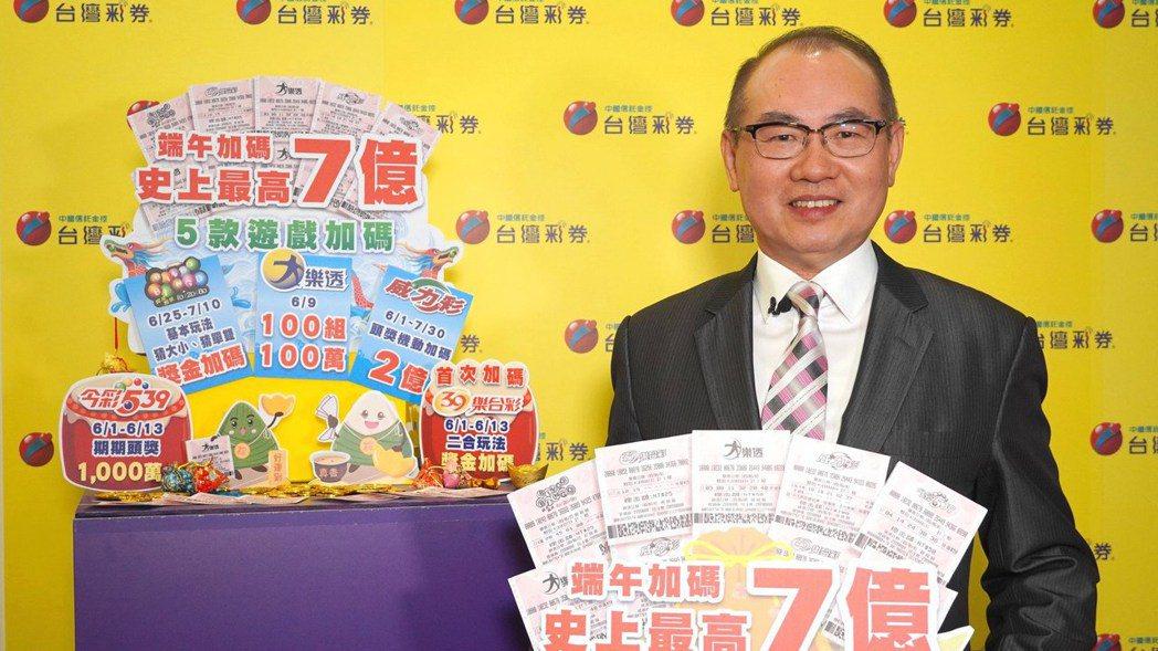 威力彩頭獎上看14.6億元,根據統計發現,10億元以上頭獎以台中市開出最多。圖/...