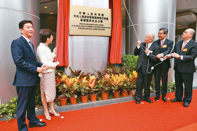 北京駐港國安公署八日在香港揭牌。香港特首林鄭月娥(左二),香港中聯辦主任駱惠寧(左一)等人共同揭牌。新華社