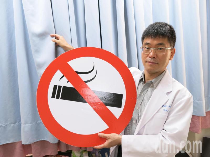 吸菸有害健康,除了要承受二手菸的危害外,還得面對「三手菸」的威脅。記者余采瀅/攝影