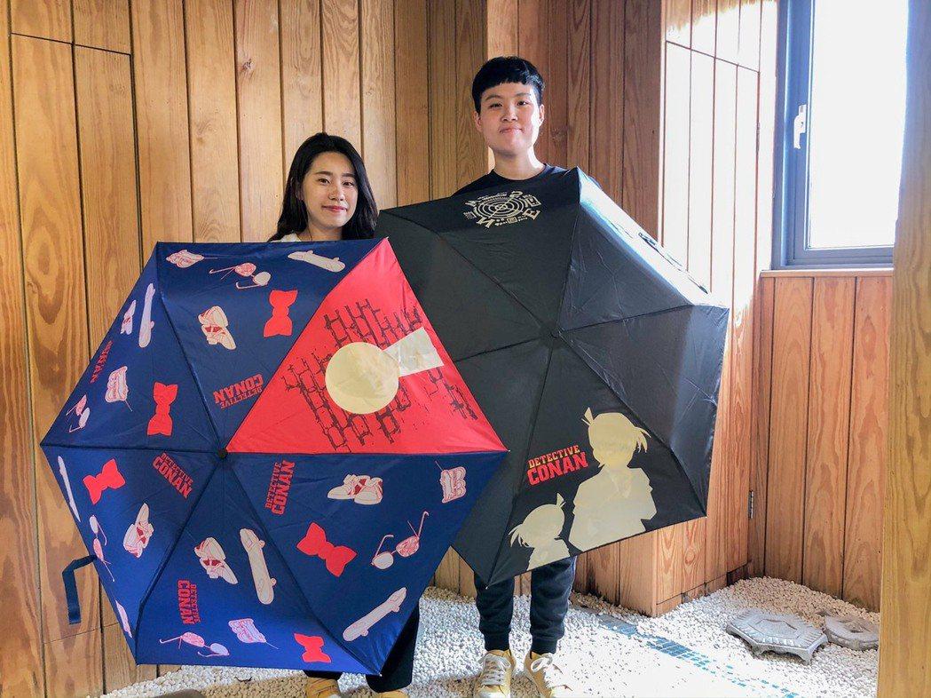 出遊實用系列首推充滿懸疑感的摺疊雨傘,共有兩款,分別是「柯南款」和「柯南與新一款...