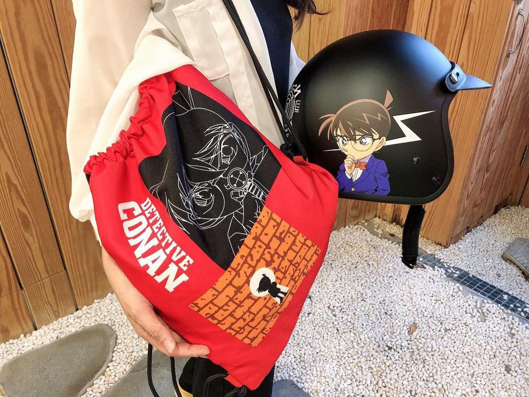 看好暑假出遊熱潮,推出柯南與新一雙面不同角色的安全帽以及外出方便束口袋。(照片提...