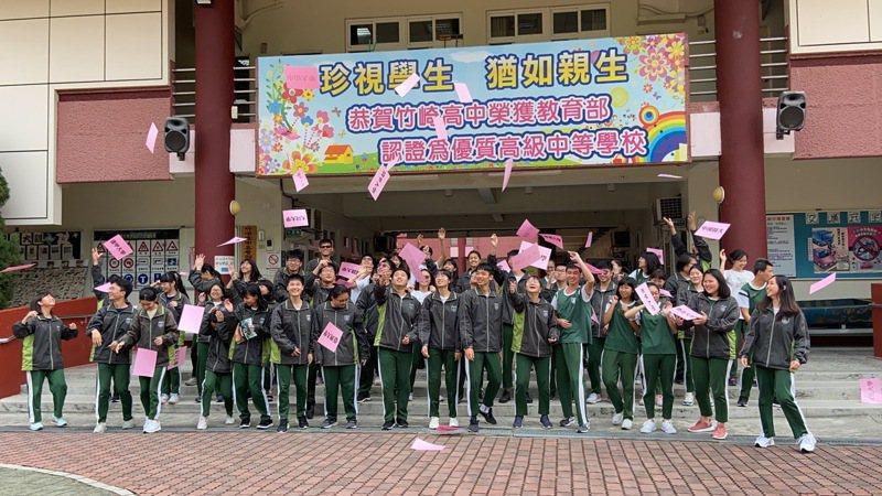 竹崎高中預計招收150人,滿招錄取150人,創歷年來紀錄。圖/縣府提供