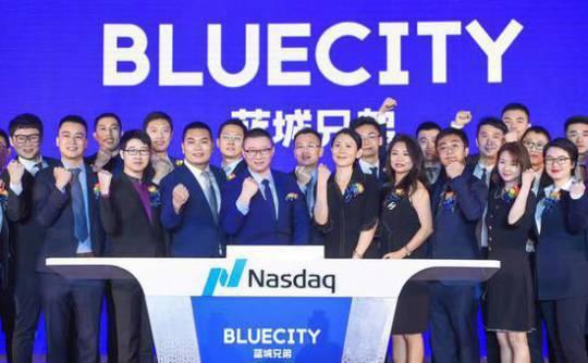 大陸最大同性社交軟體Blued 8日晚間在那斯達克上市,成為全球同性社交第一股,股價首日大漲46.4%,收在每股23.43美元。新浪網