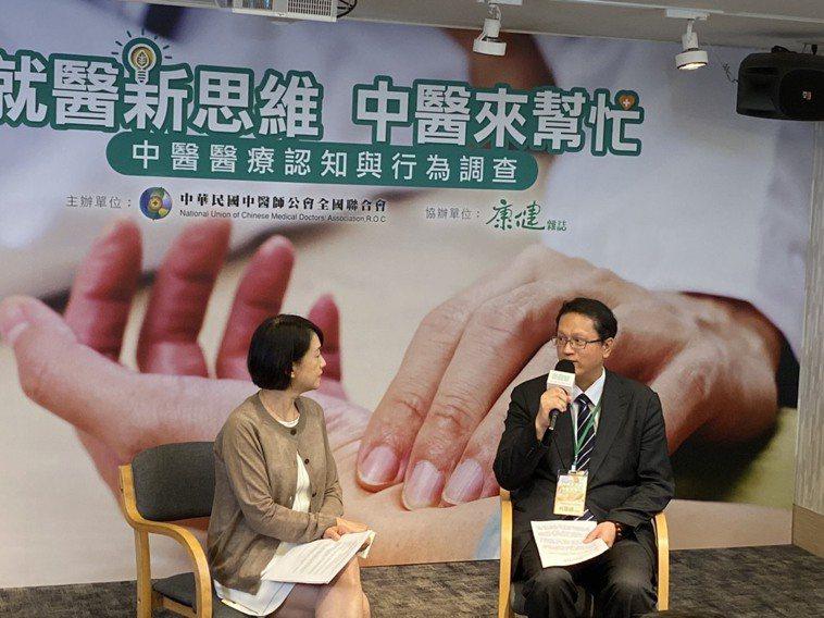 中醫師公會全聯會理事長柯富揚(右)表示,中醫能看的面向多元,如跌倒扭挫傷等傷科、...