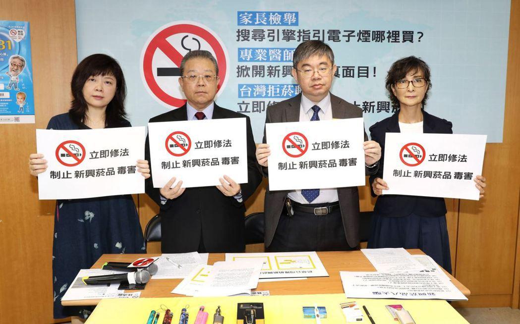 董氏基金會今發布聲明,指美國政府並沒有通過加熱菸為「減害產品」,新型菸品不只無法...