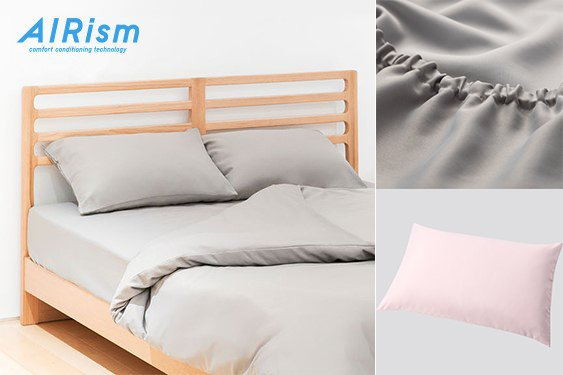 UNIQLO選在盛夏,正式在台推出AIRism寢具,不只是要消費者穿得涼爽,連睡...