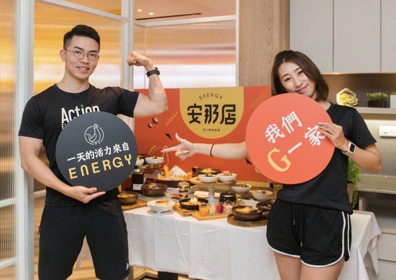 漢來美食第18個品牌「安那居」,在台中中友百貨開出第一店,主打活力精燉雞湯鍋,客層鎖定年輕族群。記者宋健生╱攝影