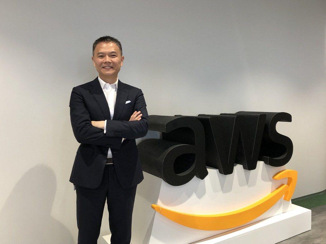 亞馬遜AWS香港暨台灣總經理王定愷。記者蕭君暉/攝影