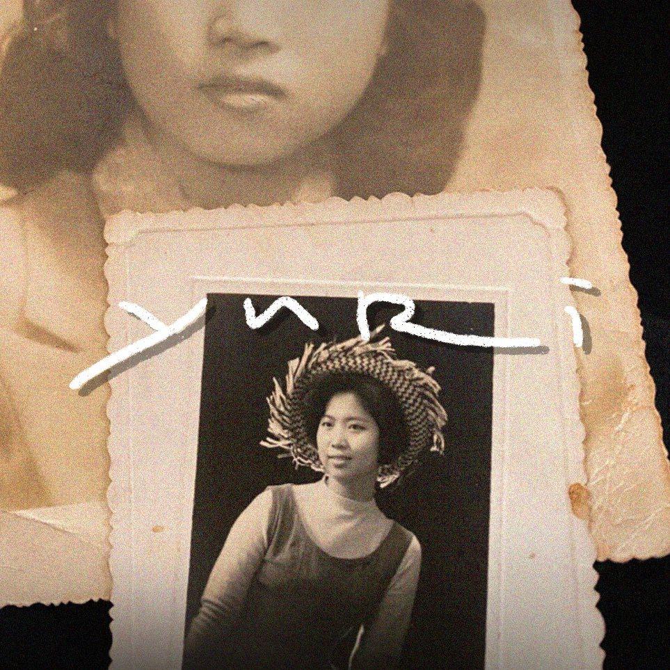 陳信維創作單曲封面。圖/伊林娛樂提供