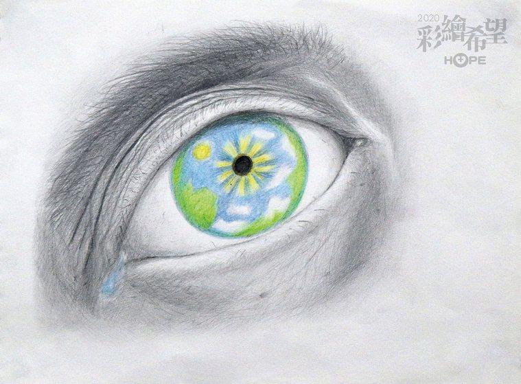 亞東醫院家醫科心理師林欣怡繪製的「生命中最後美麗的天空」畫作,獲癌症希望基金會第...