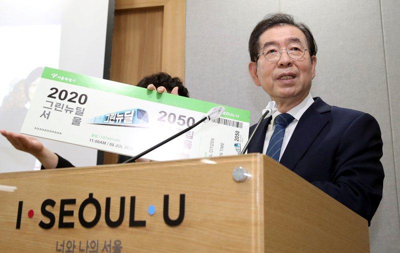 首爾市長朴元淳失蹤,據韓聯社報導,九日深夜已發現遺體。(路透)