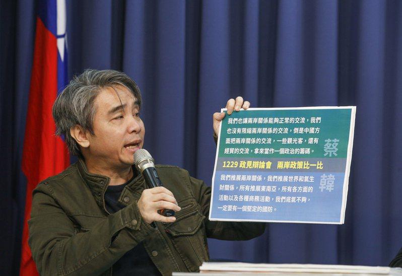 政大法律系副教授廖元豪表示,國安五法與反滲透法,許多條文比港版國安法還粗糙。圖/聯合報系資料照片