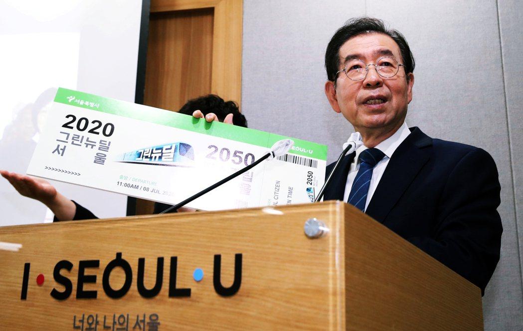 這是2020年7月8日,朴元淳最後一次以「市長身份」公開露面。根據幕僚團隊與市政...