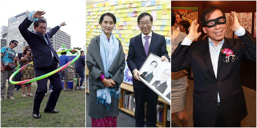 2011年當上首爾市長的朴元淳,政治形象與聲望都很不錯。積極於拓展城市行銷的他,...