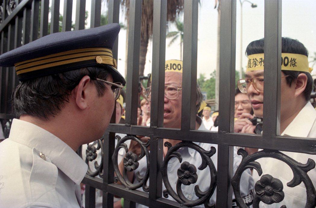 「一〇〇行動聯盟」到立法院抗議,要求廢除刑法第100條。攝於1991年9月27日。   圖/聯合報系資料照
