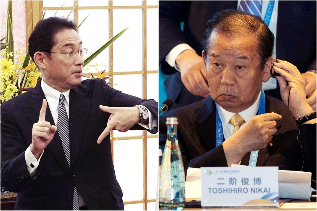 左為岸田文雄、右為二階俊博,同屬自民黨內的「保守友中派」,如今已從競合關係演變成...