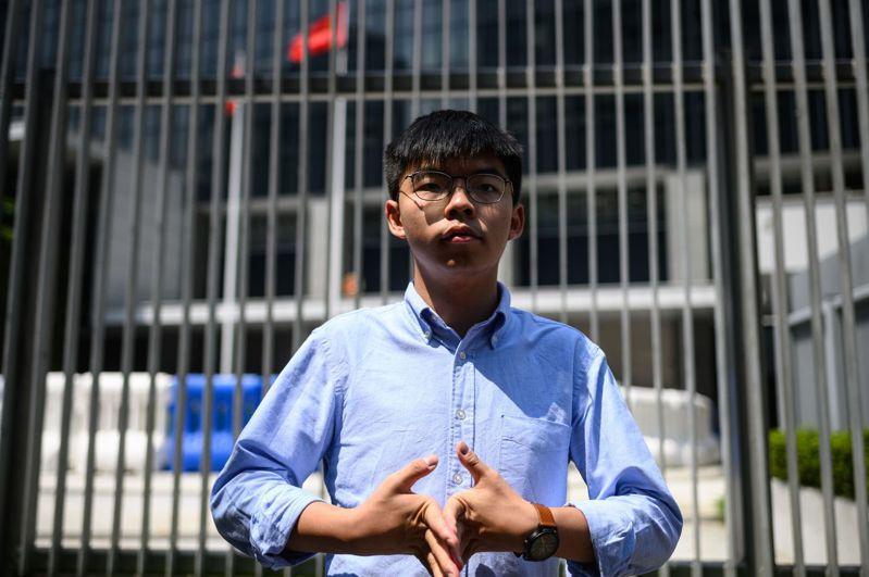 香港眾前秘書長黃之鋒。法新社