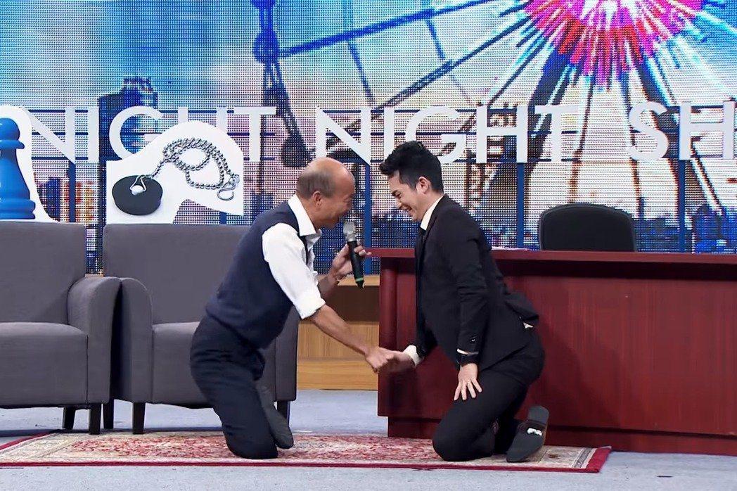 韓國瑜曾上「博恩夜夜秀」。圖/截自「博恩夜夜秀」直播影片