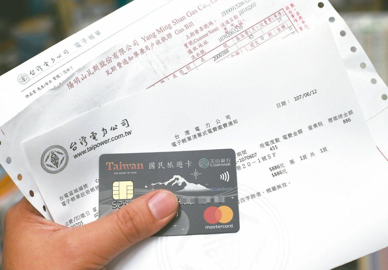家庭成員每月各自提撥公基金到家計帳戶,支付家裡共同費用,例如水電瓦斯或保險費等。...