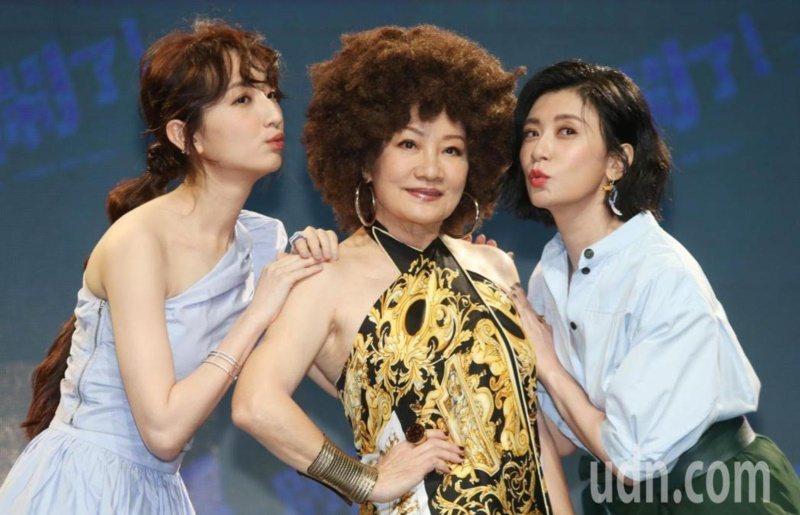 賈靜雯(右起)、比莉、柯佳嬿在「媽,別鬧了!」中飾演母女3人。 圖/曾學仁 攝影