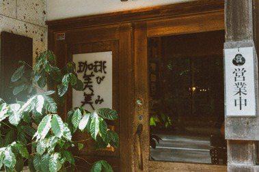 【施清元專欄】摩卡傳道師森光宗男的老派深焙:珈琲美美