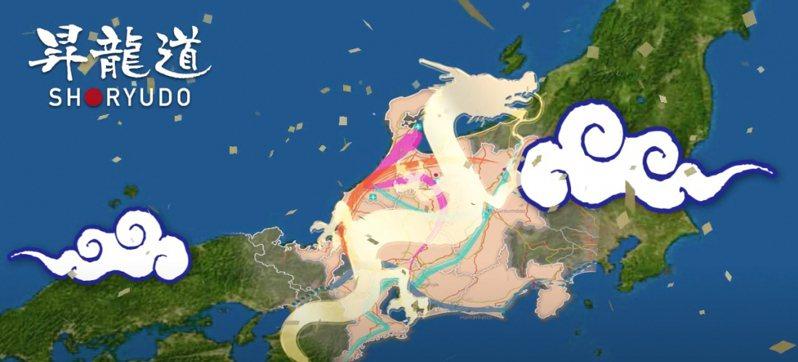 日本旅遊推薦及優惠:沿著龍脊一直走 踏上昇龍道玩中部9縣