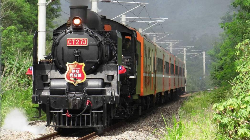 台鐵局7月15日至12月31日推出長、短途交通運輸優惠方案及鐵道觀光旅遊特別優惠...