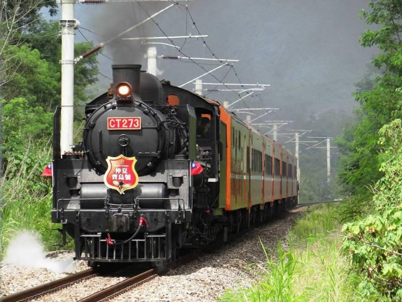 台鐵局7月15日至12月31日推出長、短途交通運輸優惠方案及鐵道觀光旅遊特別優惠措施。圖/台鐵局提供