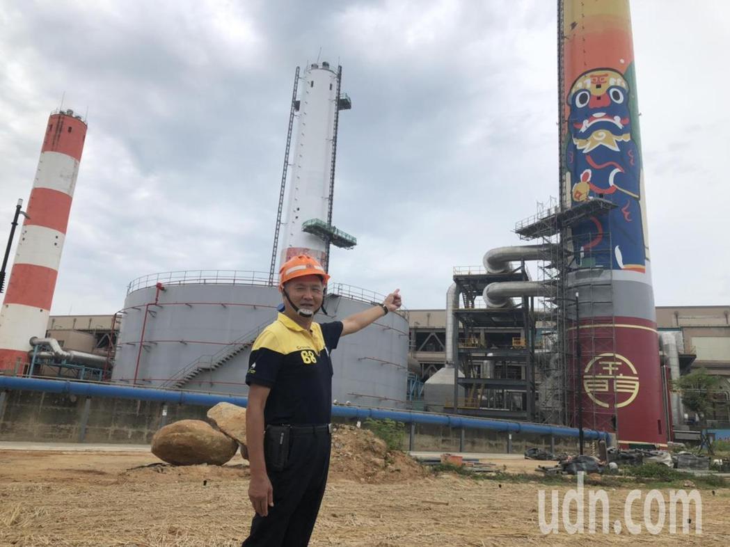 塔山電廠工務所機電經理李正俊表示,這是金門首次進行彩繪煙囪,各界都很重視,他們也...