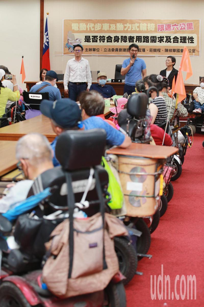 立委莊競程(後排左起)、劉建國、陳椒華今天在立法院召開記者會,為身障者電動輪椅的限速爭議,與交通部、交通大隊等部會進行權益會談。記者許正宏/攝影