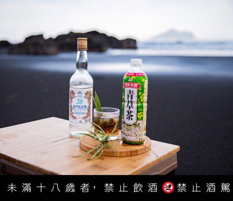 金酒野FUN38特調─微醺致青春。圖/金酒公司提供