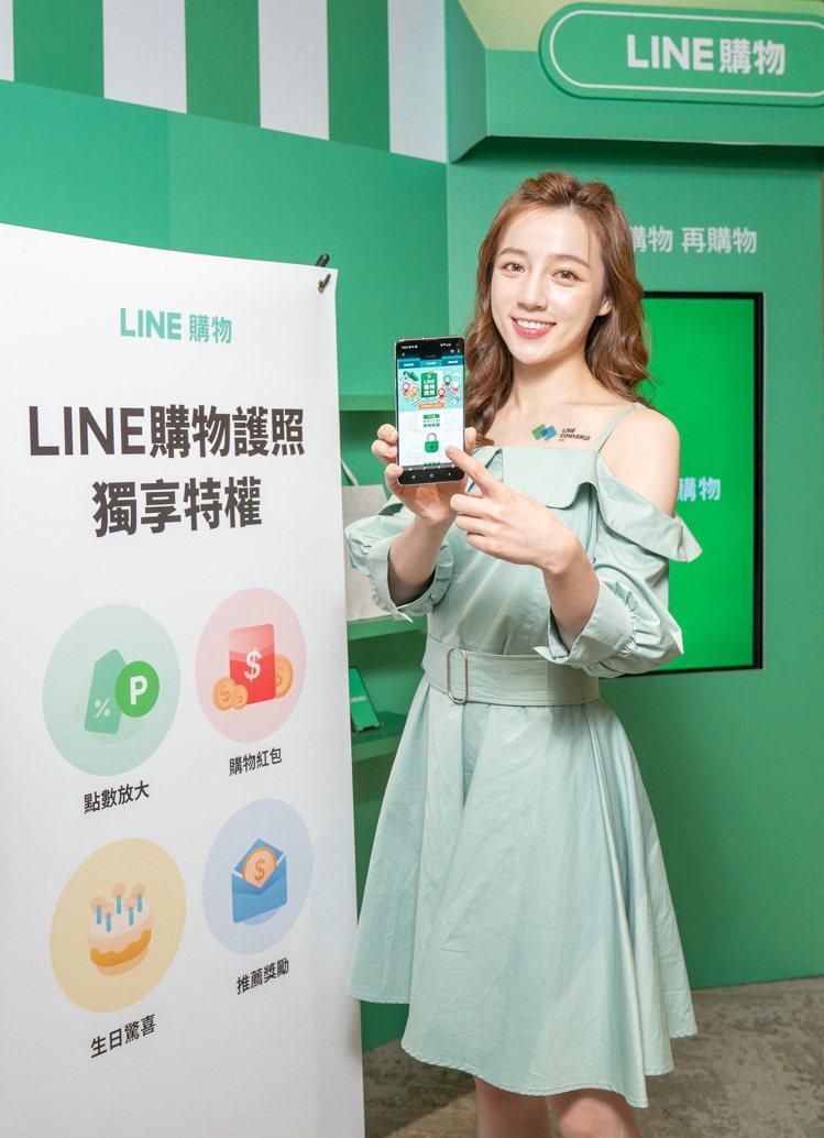 「LINE購物」全新獨立App將於7月15日推出「LINE購物護照」,所有LIN...