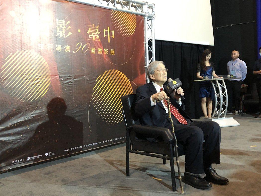 李行導演在「李行導演九十耆壽影展」上發表感言,稱讚台中是台灣的影視重鎮,希望以後...
