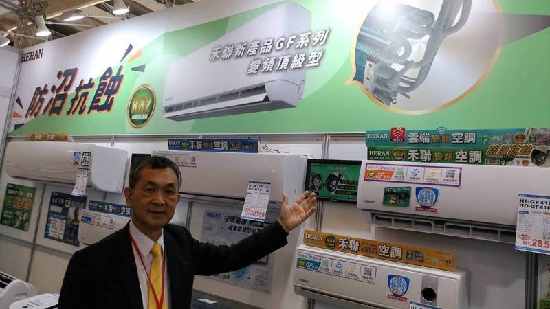 智慧家電廠禾聯碩(5283)總經理林欽宏表示,6月營收7.05億元,首度突破7億元大關,再創單月歷史新高,家用冷氣扮演業績的開路先鋒。 記者張義宮/攝影
