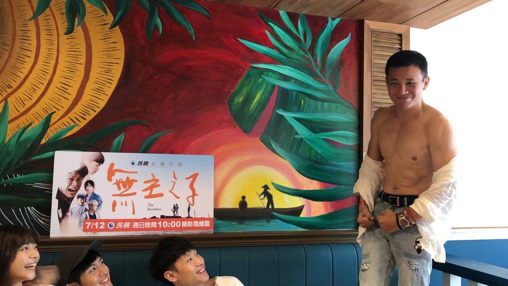 胡鴻達2個月瘦了11公斤,現場秀六塊肌。圖/民視提供