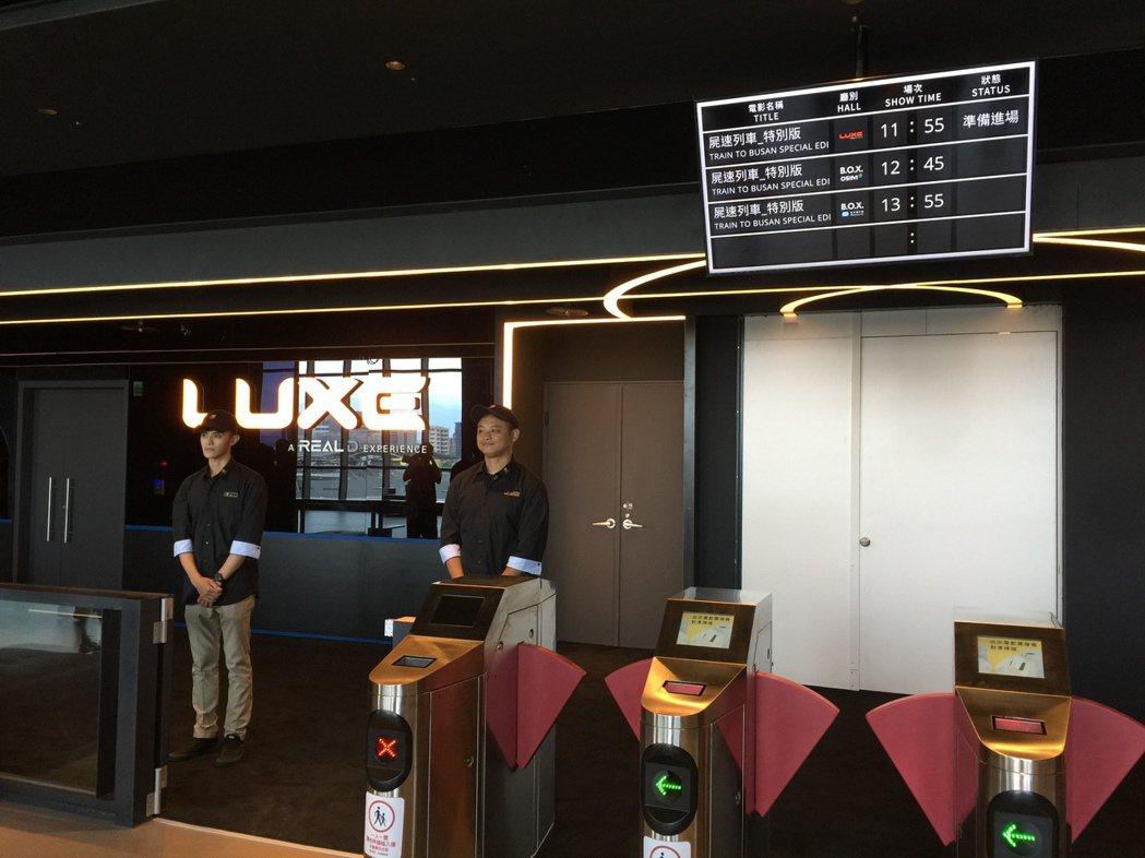 桃園新光影城LUXE大廳主打一流影音效果,進場採掃票面QR Code的方式。記者