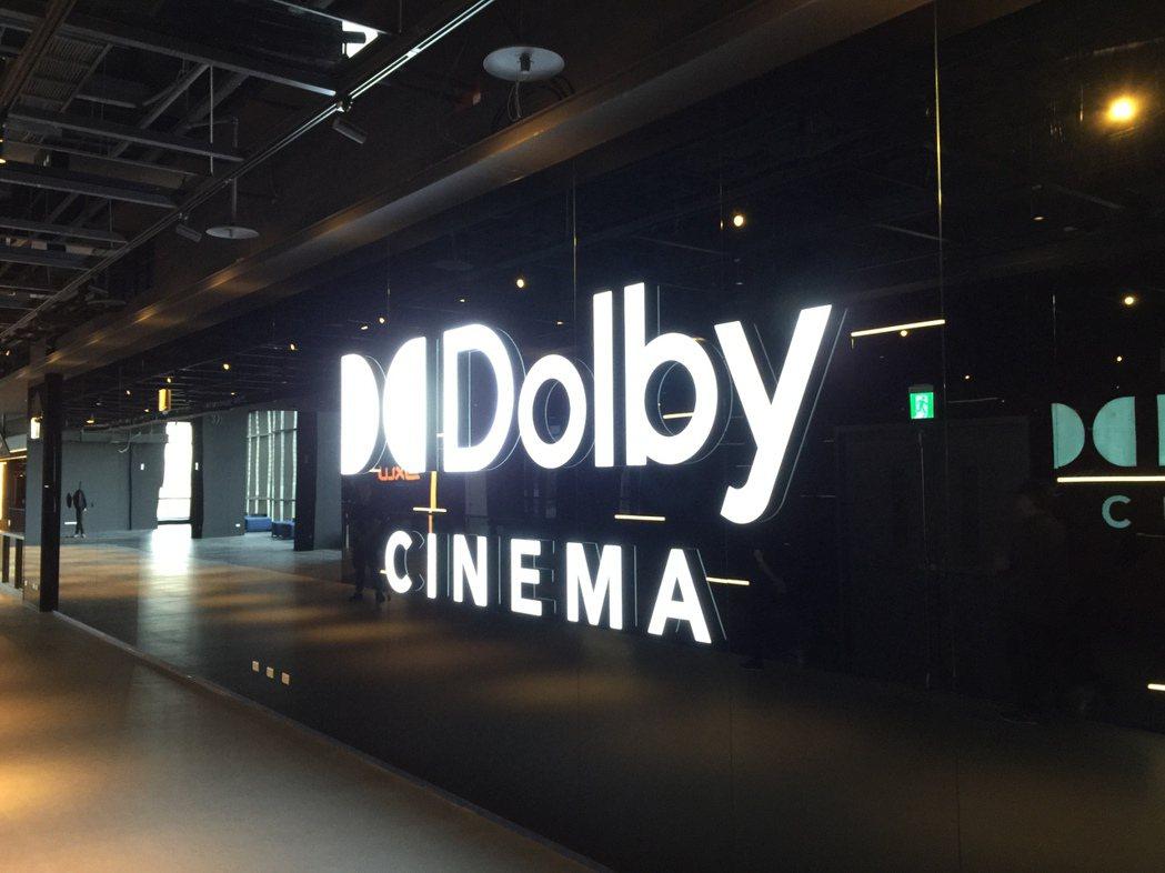 桃園新光影城將有全台第一個Dolby Cinema廳。記者蘇詠智/攝影