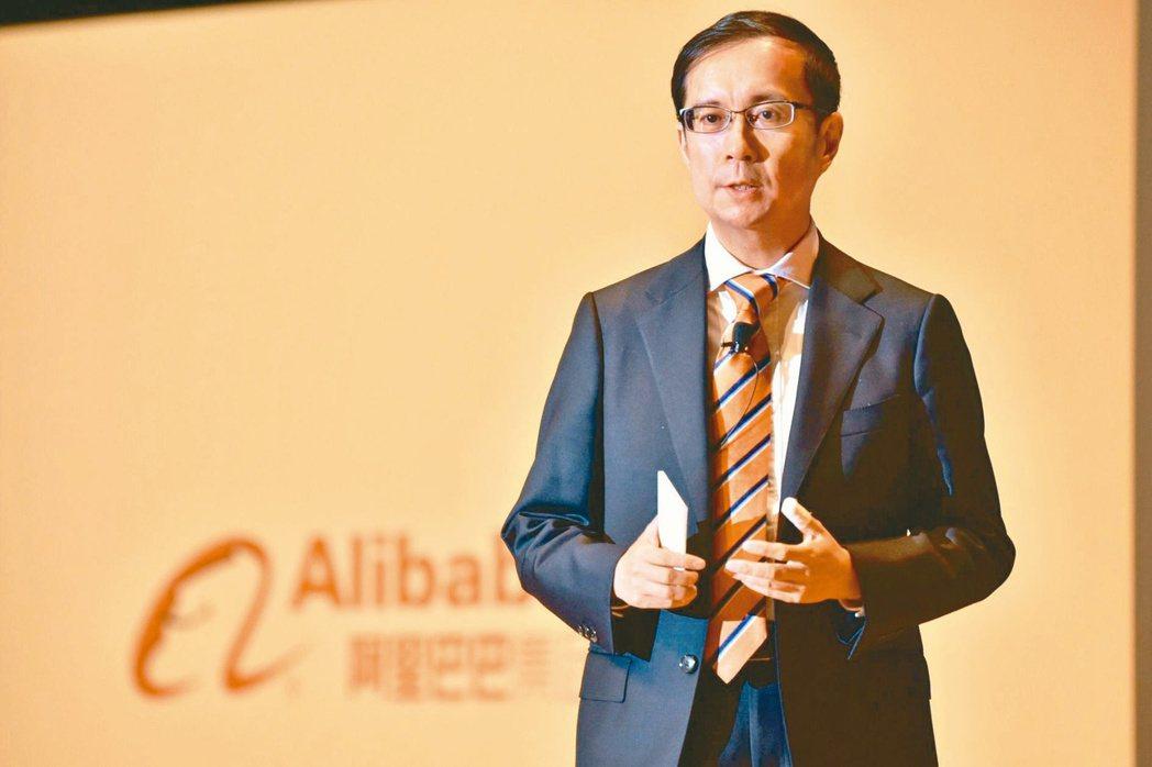 阿里巴巴戰略目標是在阿里平台上達人民幣10兆元的年度消費額。圖為阿里董事會主席張...