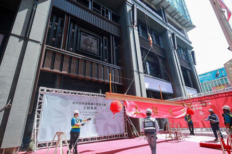台中捷運文華高中站聯合開發共構大樓,昨天上梁。記者趙容萱/攝影