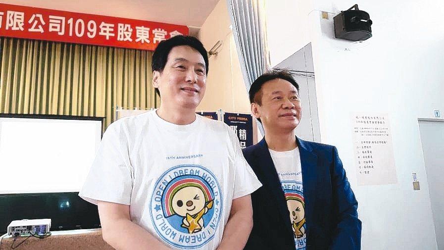 統一超董事長羅智先(左)。(本報系資料庫)