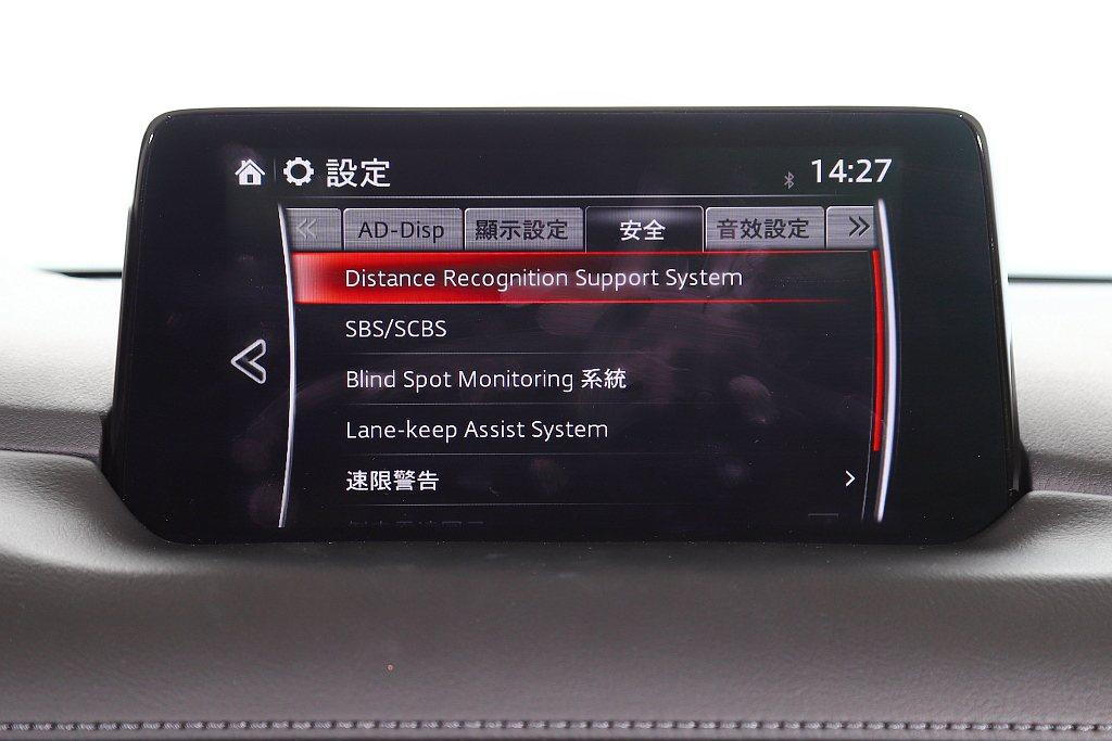 i-ACTIVSENSE主動安全科技,包含MRCC全速域主動車距控制巡航、SBS...