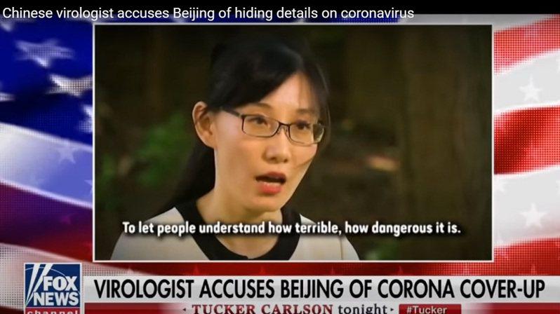 美國福斯新聞(見圖)專訪一名曾服務於香港大學公共衛生學院的病毒學暨免疫學學者,她描述中國政府和科研人員在疫情初期隱瞞訊息的細節。為求自保,她已於4月離港赴美。擷自福斯新聞
