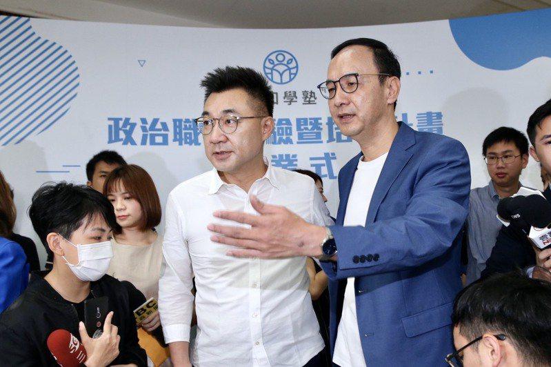 國民黨主席江啟臣(左)表示,很多人在問國民黨的核心價值是什麼,捍衛中華民國、堅持中華民國憲法,就是國民黨的核心價。圖為江啟臣、國民黨前主席朱立倫(右)出席由台北市議員徐巧芯發起的日知學塾結業式。 聯合報系記者林俊良/攝影