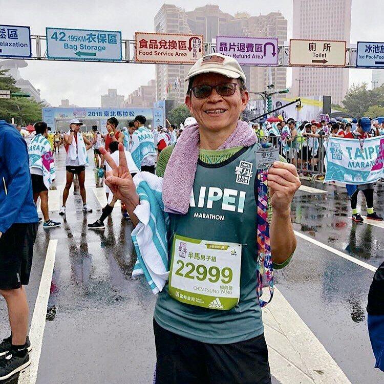 楊錦聰參加2018台北馬拉松,成功挑戰人生第一次半馬。圖/楊錦聰提供