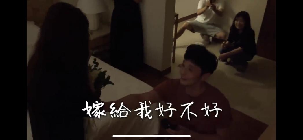 楊丞琳實現諾言,公布李榮浩求婚全紀錄影片,與粉絲分享喜悅。圖/摘自YouTube