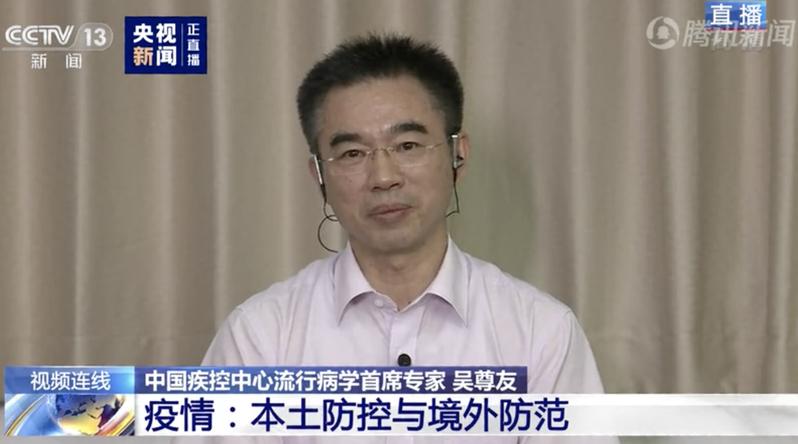 中國疾控中心流行病學首席專家吳尊友認為,哈薩克所謂「不明肺炎」為新冠肺炎的可能性比較大。(截圖自央視新聞)
