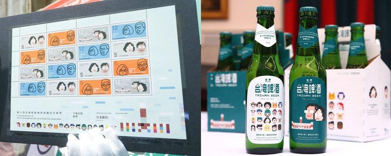 第14任總統就職紀念的郵票及啤酒。 本報資料照